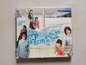 VCD 都市男人心 2碟装 伍佰 周杰伦 潘玮柏 林俊杰
