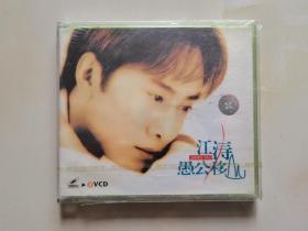 VCD 江涛愚公移山 2碟装