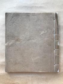 民国钤印印谱一册,线装,(Y25)