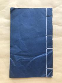 张增熙印谱,线装一册全,民国钤印印谱,吴昌硕篆刻,(Y53)