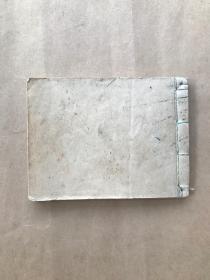 民国钤印印谱一册,线装,(Y44)
