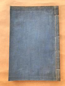 清代钤印印谱(诗品二十四则),线装,(Y20)