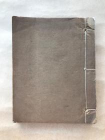 民国钤印印谱一册,汉印,线装,(Y17)