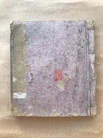 清代钤印印谱一厚册,线装,(Y26)