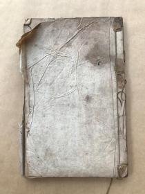 清光绪年钤印印谱一册,稿本,线装,南昌卧云子篆刻(Y47)