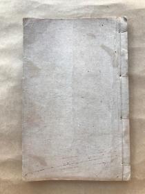 清代钤印印谱一册,线装,(Y27)