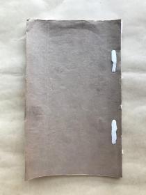 春草堂印谱,毛装一册,民国钤印印谱,谢畊石篆刻,(Y57)