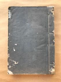 清代钤印印谱一厚册,线装,(Y28)