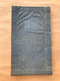 刻石集存,清代钤印印谱,线装,(Y19)