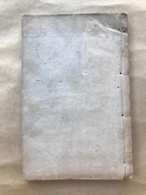 清代钤印印谱一册,线装,(Y29-1)