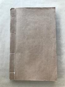 玉橤楼词钞,16开线装,5卷一厚册全,1949年铅印本,广东顺德黎国廉著,