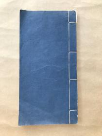 民国钤印印谱一册,线装,瑞文斋制版,