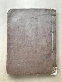 民国钤印印谱一册,线装,朱孔阳篆刻,(Y41)