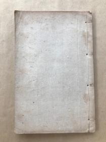民国钤印印谱一册,线装,朱孔阳篆刻,(Y42)