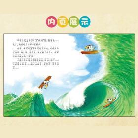 正版全新不一样的卡梅拉第一季注音版全套 幼儿园儿童绘本6一8岁一二年级阅读课外书必读书目漫画书拉梅拉小学生拼音故事书不一样的卡拉梅