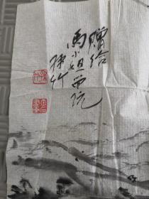 河北省玉田县人 画家孙竹国画一幅34X34CM 保真(设色)