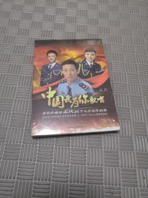 中国我为你歌唱 : 著名作曲家孟庆云个人音乐作品集 未开封 DVD