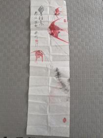 河北省玉田县人 画家孙竹国画一幅28X96CM 保真(设色)