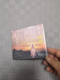 感觉峨眉 VCD