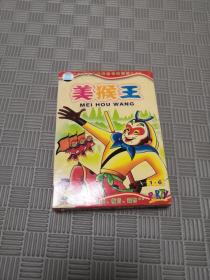 美猴王1-6(6碟装) VCD