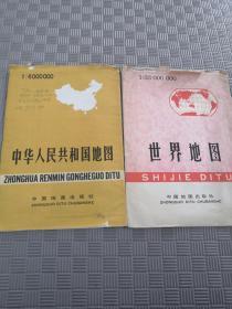 中华人民共和国地图+世界地图