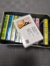 磁带 中外舞会曲库(1-10)