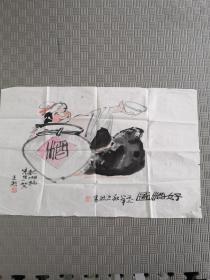 山东利津县北岭乡台前村人王烈国画一幅《好酒图》45X68CM 保真