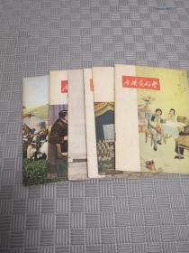 广播爱好者1955年(7-12)6册合售