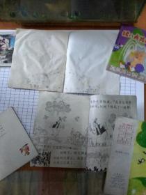 日本儿童故事 大树底下 高老太和胖老太 十一只猫的旅行( 连环画)1版1印
