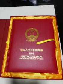 中华人民共和国邮票 1990,全新盒装,实物图片