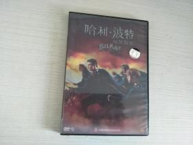 哈利波特 与凤凰社 DVD 1碟装