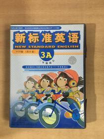 新课标准英语3A 三年级起点 VCD 4碟【外盒破损】