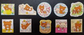日邮·日本邮票信销·樱花目录编号  G167问候邮票 2017年 卡通动画轻松熊 62円10全