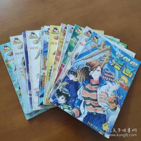 少年漫画 1998年第1-12期全年合售