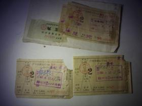 1964年船票-广东省航运厅【广州-东莞】4张!广州港务局客运站【退票费】4张!