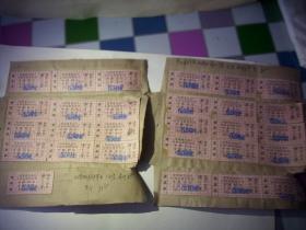 五十年代-河南省交通厅公路运输管理局客车票【南阳--许昌】28张硬卡票!