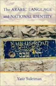 The Arabic Language And National Identity /Yasir Suleiman Ge