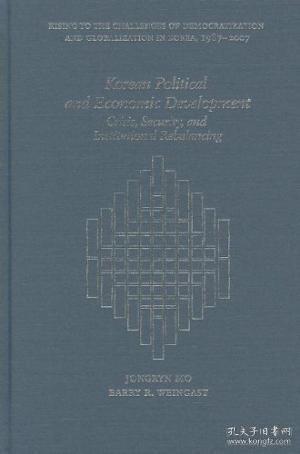 Korean Political and Economic Development:Crisis, Security, and Institutional Rebalancing