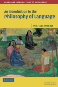 An Introduction To The Philosophy Of Language (cambridge Int
