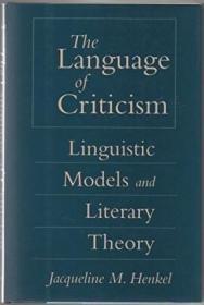 The Language Of Criticism /Henkel  Jacqueline M. Cornell Uni