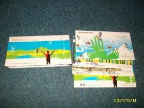 2006沈阳世界园艺博览会:纪念明信片 (1套5枚)