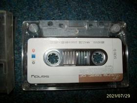 老磁带:最好的 林忆莲 2003新歌+精选 老磁带(见图)