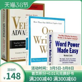 Word Power Made Easy 单词的力量 英文 On Writing Well 英