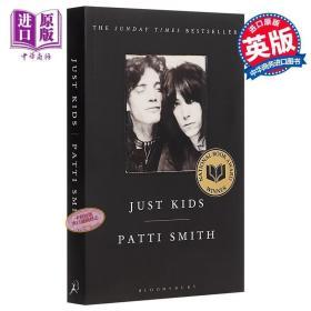 只是孩子派蒂史密斯 自传记  Just Kids Patti S