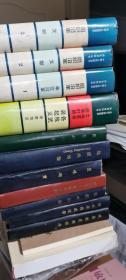 中国人民解放军历史资料丛书:中国人民解放军组织沿革:单位沿革(1)文献(1-2)(三本合售)(精)