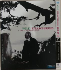 野草莓(BD50珍藏版)