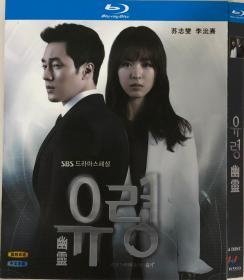 幽灵(导演: 金亨植)