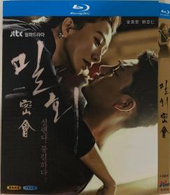 密会(导演: 安畔锡)