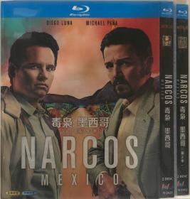 毒枭:墨西哥1-2季