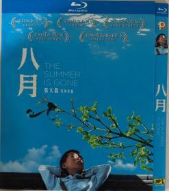 八月(导演: 张大磊)